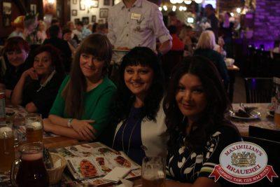 Вечеринка «Ретро FM», 30 августа 2015 - Ресторан «Максимилианс» Екатеринбург - 21