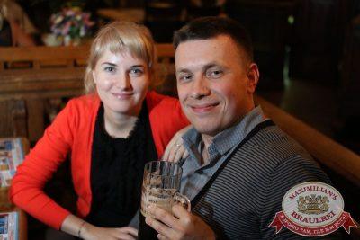 Вечеринка «Ретро FM», 30 августа 2015 - Ресторан «Максимилианс» Екатеринбург - 22