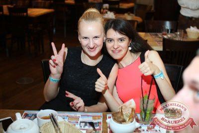 Вечеринка «Ретро FM», 30 августа 2015 - Ресторан «Максимилианс» Екатеринбург - 23