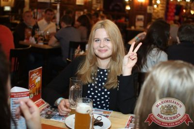 Вечеринка «Ретро FM», 30 августа 2015 - Ресторан «Максимилианс» Екатеринбург - 24