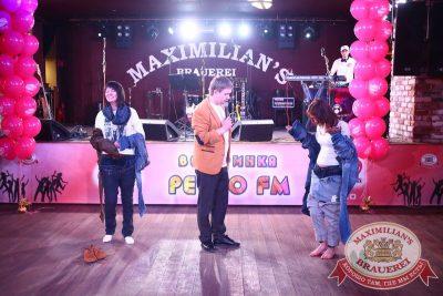 Вечеринка «Ретро FM», 27 сентября 2015 - Ресторан «Максимилианс» Екатеринбург - 01