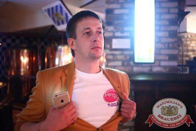 Вечеринка «Ретро FM», 27 сентября 2015 - Ресторан «Максимилианс» Екатеринбург - 02