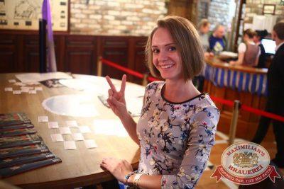 Вечеринка «Ретро FM», 27 сентября 2015 - Ресторан «Максимилианс» Екатеринбург - 04