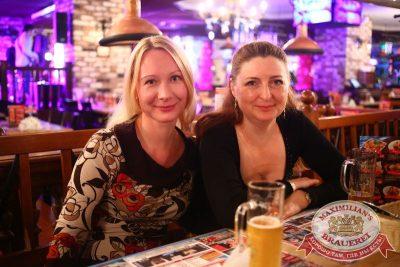 Вечеринка «Ретро FM», 27 сентября 2015 - Ресторан «Максимилианс» Екатеринбург - 05
