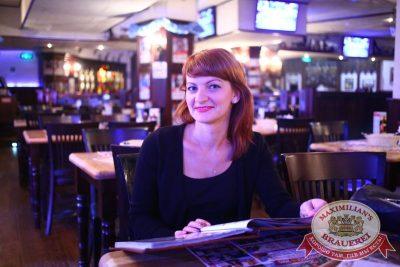 Вечеринка «Ретро FM», 27 сентября 2015 - Ресторан «Максимилианс» Екатеринбург - 06