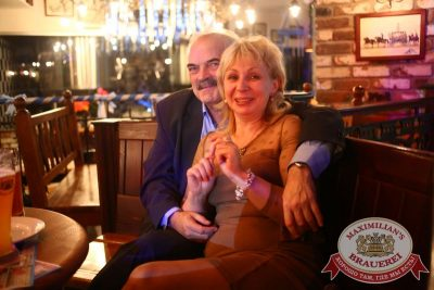Вечеринка «Ретро FM», 27 сентября 2015 - Ресторан «Максимилианс» Екатеринбург - 07