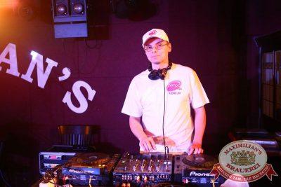 Вечеринка «Ретро FM», 27 сентября 2015 - Ресторан «Максимилианс» Екатеринбург - 08