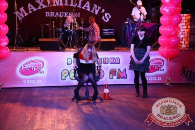 Вечеринка «Ретро FM», 27 сентября 2015 - Ресторан «Максимилианс» Екатеринбург - 09
