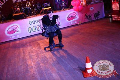 Вечеринка «Ретро FM», 27 сентября 2015 - Ресторан «Максимилианс» Екатеринбург - 10