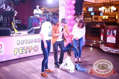 Вечеринка «Ретро FM», 27 сентября 2015 - Ресторан «Максимилианс» Екатеринбург - 11