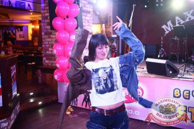 Вечеринка «Ретро FM», 27 сентября 2015 - Ресторан «Максимилианс» Екатеринбург - 12
