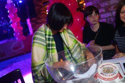 Вечеринка «Ретро FM», 27 сентября 2015 - Ресторан «Максимилианс» Екатеринбург - 14