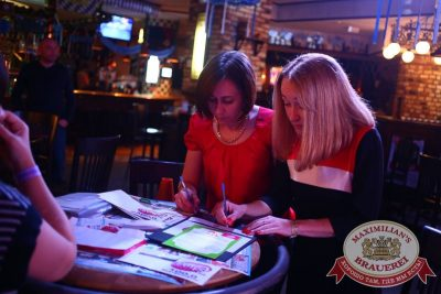Вечеринка «Ретро FM», 27 сентября 2015 - Ресторан «Максимилианс» Екатеринбург - 15