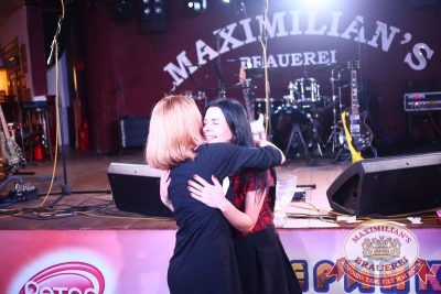 Вечеринка «Ретро FM», 27 сентября 2015 - Ресторан «Максимилианс» Екатеринбург - 16