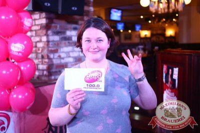 Вечеринка «Ретро FM», 27 сентября 2015 - Ресторан «Максимилианс» Екатеринбург - 17