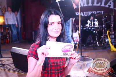 Вечеринка «Ретро FM», 27 сентября 2015 - Ресторан «Максимилианс» Екатеринбург - 18