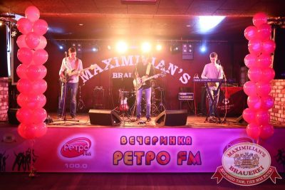Вечеринка «Ретро FM», 27 сентября 2015 - Ресторан «Максимилианс» Екатеринбург - 19