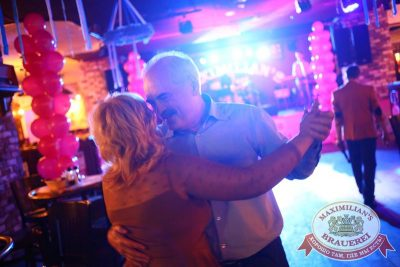 Вечеринка «Ретро FM», 27 сентября 2015 - Ресторан «Максимилианс» Екатеринбург - 20