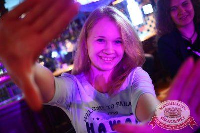 Вечеринка «Ретро FM», 27 сентября 2015 - Ресторан «Максимилианс» Екатеринбург - 21