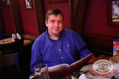 Вечеринка «Ретро FM», 27 сентября 2015 - Ресторан «Максимилианс» Екатеринбург - 24