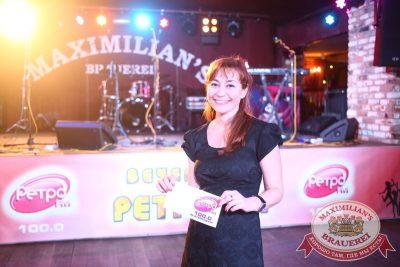 Вечеринка «Ретро FM», 25 октября 2015 - Ресторан «Максимилианс» Екатеринбург - 01