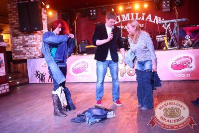 Вечеринка «Ретро FM», 25 октября 2015 - Ресторан «Максимилианс» Екатеринбург - 02