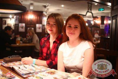Вечеринка «Ретро FM», 25 октября 2015 - Ресторан «Максимилианс» Екатеринбург - 05