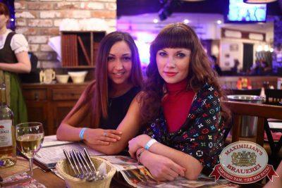 Вечеринка «Ретро FM», 25 октября 2015 - Ресторан «Максимилианс» Екатеринбург - 06