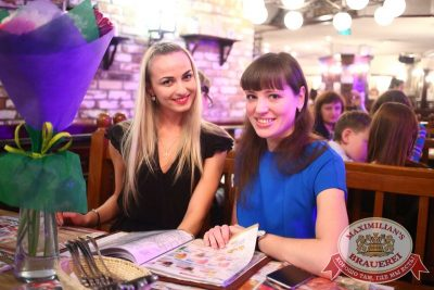 Вечеринка «Ретро FM», 25 октября 2015 - Ресторан «Максимилианс» Екатеринбург - 07
