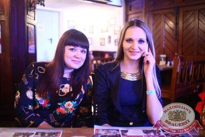 Вечеринка «Ретро FM», 25 октября 2015 - Ресторан «Максимилианс» Екатеринбург - 08