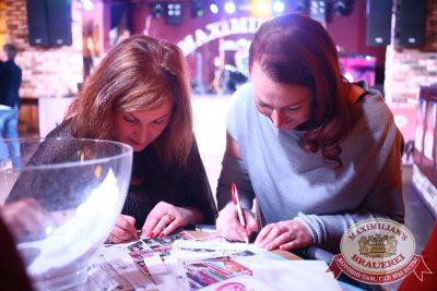 Вечеринка «Ретро FM», 25 октября 2015 - Ресторан «Максимилианс» Екатеринбург - 09