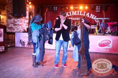 Вечеринка «Ретро FM», 25 октября 2015 - Ресторан «Максимилианс» Екатеринбург - 11