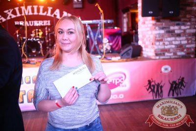 Вечеринка «Ретро FM», 25 октября 2015 - Ресторан «Максимилианс» Екатеринбург - 12