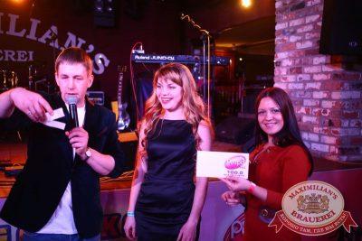 Вечеринка «Ретро FM», 25 октября 2015 - Ресторан «Максимилианс» Екатеринбург - 13