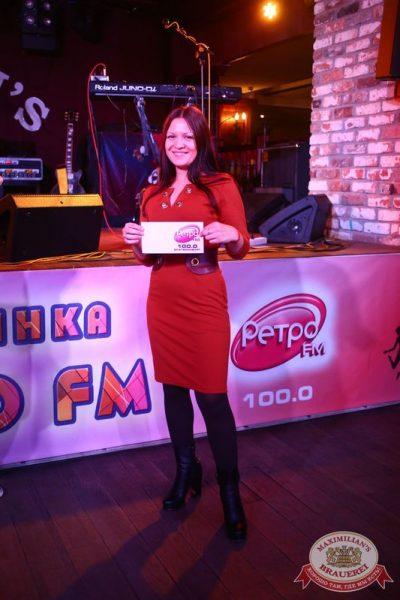 Вечеринка «Ретро FM», 25 октября 2015 - Ресторан «Максимилианс» Екатеринбург - 14
