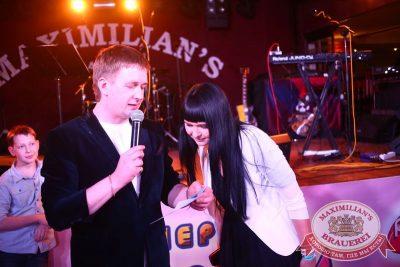 Вечеринка «Ретро FM», 25 октября 2015 - Ресторан «Максимилианс» Екатеринбург - 15