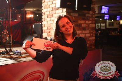 Вечеринка «Ретро FM», 25 октября 2015 - Ресторан «Максимилианс» Екатеринбург - 16