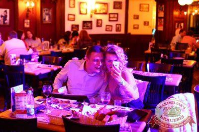 Вечеринка «Ретро FM», 25 октября 2015 - Ресторан «Максимилианс» Екатеринбург - 19