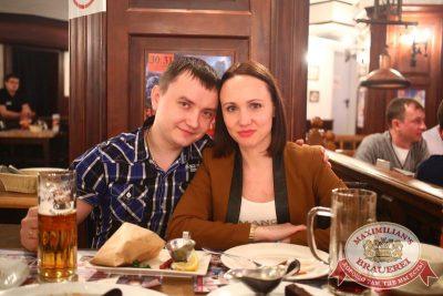 Вечеринка «Ретро FM», 25 октября 2015 - Ресторан «Максимилианс» Екатеринбург - 21