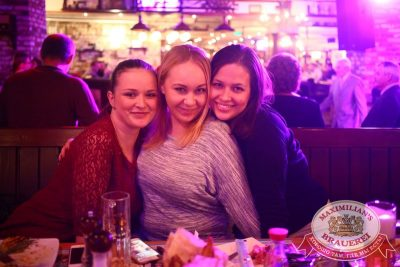 Вечеринка «Ретро FM», 25 октября 2015 - Ресторан «Максимилианс» Екатеринбург - 22