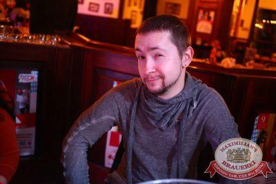 Вечеринка «Ретро FM», 25 октября 2015 - Ресторан «Максимилианс» Екатеринбург - 23