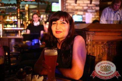 Вечеринка «Ретро FM», 25 октября 2015 - Ресторан «Максимилианс» Екатеринбург - 24