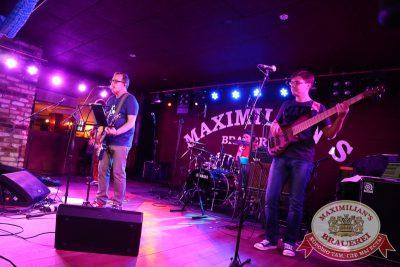 «Октобер рок-фест», 27 сентября 2014 - Ресторан «Максимилианс» Екатеринбург - 02