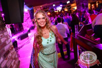 «Октобер рок-фест», 27 сентября 2014 - Ресторан «Максимилианс» Екатеринбург - 05