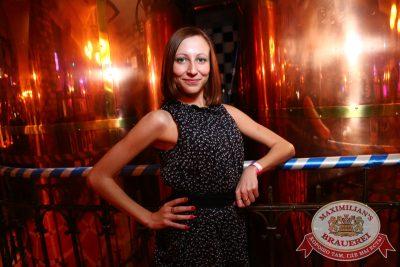 «Октобер рок-фест», 27 сентября 2014 - Ресторан «Максимилианс» Екатеринбург - 08
