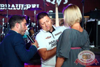 «Октобер рок-фест», 27 сентября 2014 - Ресторан «Максимилианс» Екатеринбург - 13