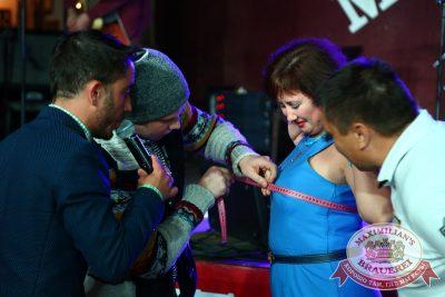 «Октобер рок-фест», 27 сентября 2014 - Ресторан «Максимилианс» Екатеринбург - 14