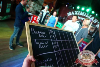 «Октобер рок-фест», 27 сентября 2014 - Ресторан «Максимилианс» Екатеринбург - 15