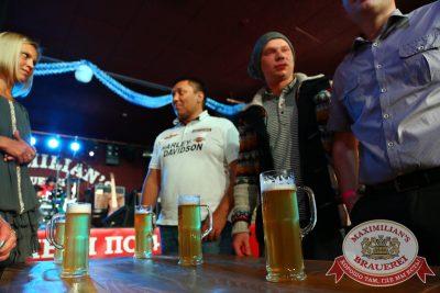 «Октобер рок-фест», 27 сентября 2014 - Ресторан «Максимилианс» Екатеринбург - 16