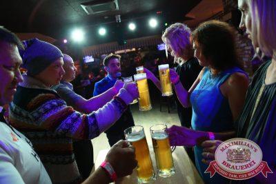 «Октобер рок-фест», 27 сентября 2014 - Ресторан «Максимилианс» Екатеринбург - 17